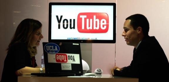 יו טיוב youtube / צלם: רויטרס